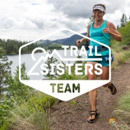 team-trail-sisters
